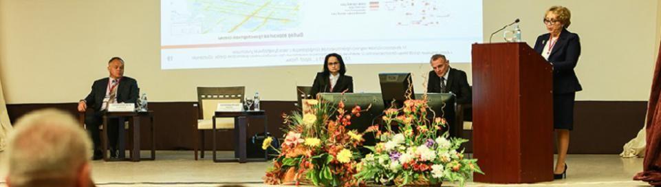 VI Всероссийская научно-практическая конференция с международным участием «Актуальные проблемы безопасности и анализа риска здоровью населения при воздействии факторов среды обитания».